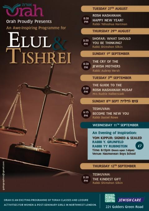 Elul& Tishrei Series