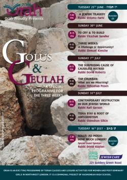 Golus & Geulah 2013