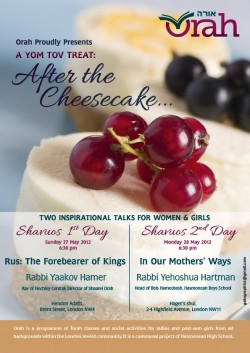 Orah Shavuos Cheesecake Final 2012