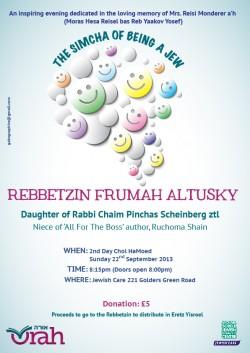 Rebbetzin Altusky-01