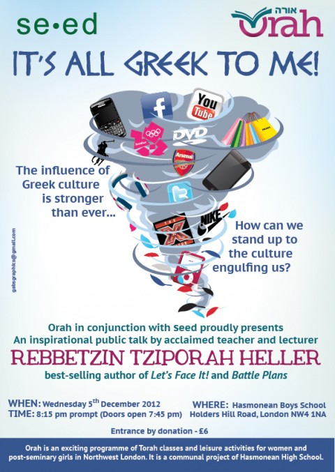 Rebbetzin Heller The greek within us-01