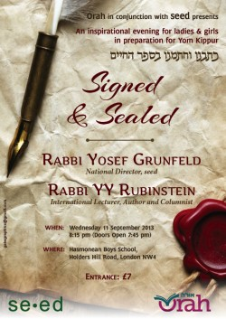 Yom Kippur - Signed & Sealed