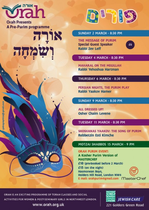 Purim 2014 side column low res