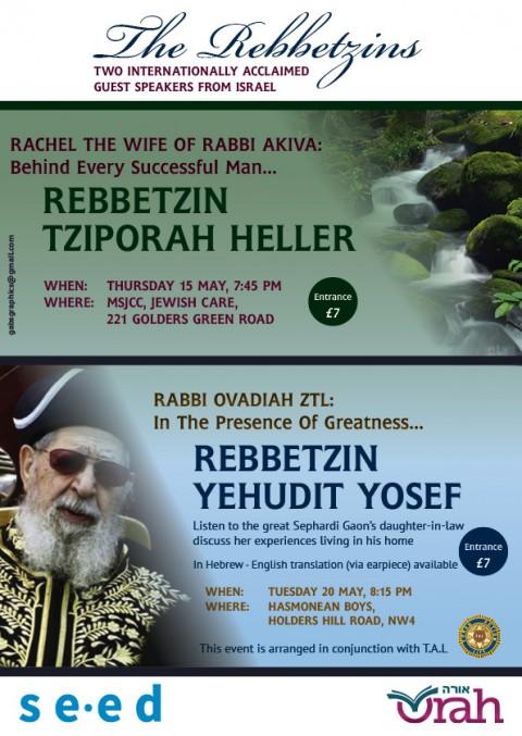 The Rebbetzins