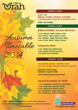 Autumn Timetable 2014 low res