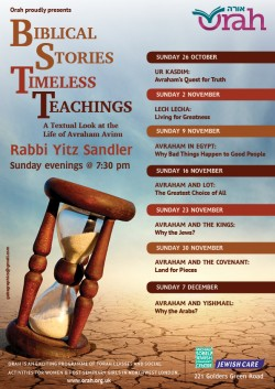 Timeless teachings low res