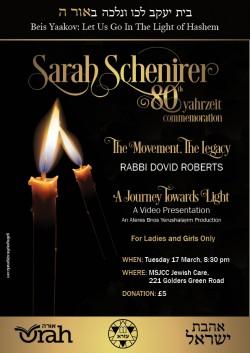 Sara Shenirer 2015