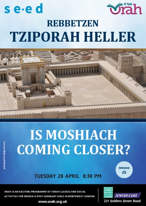 R Heller is moshiach coming closer low res poster