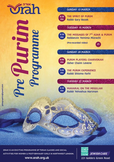 purim 2016 medium