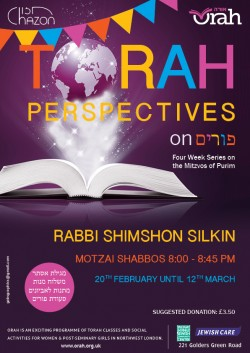 torah perspectives series purim low res jpg