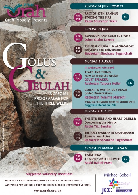 Golus & Geulah 2016 jpg