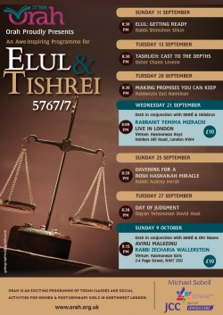 elul-2016-for-web